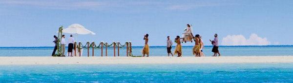 свадебные традиции на Фиджи