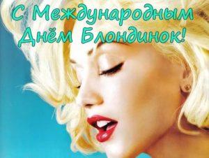 международный день блондинок