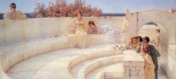 сад романтики