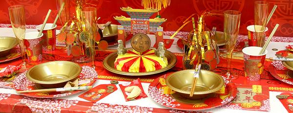 китайская вечеринка