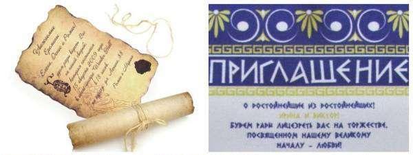вечеринкка в греческом стиле